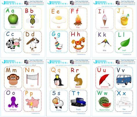kartu baca abjad dengan gambar menarik untuk anak sambil