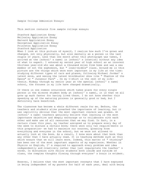 resume intro paragraph sample 1