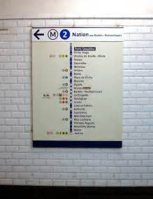 ligne 2 du m 233 tro de subway application