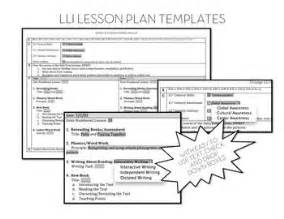 lli lesson plan template lli lesson templates for orange green blue and kits