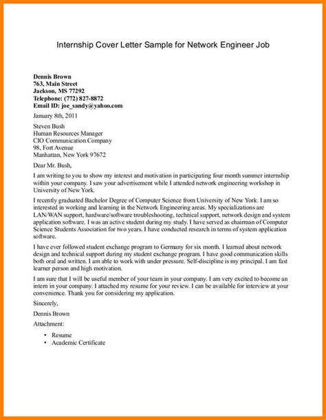 pre written cover letter 6 cover letter sle internship precis format