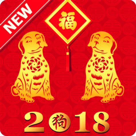 How To Add Amazon Gift Card To Wish List - happy chinese new year wishes cards 2018 amazon co uk appstore for android