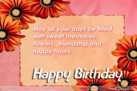 Simple Happy Birthday Wishes Sms Simple Birthday Wishes Cute Birthday Wishes Sms