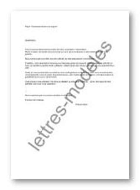 lettre demande de don gratuit