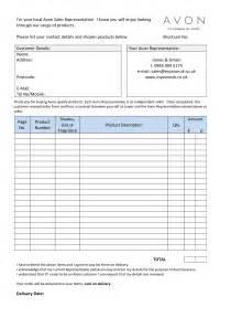 avon templates free avon receipt template bestsellerbookdb