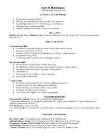 strengths for resume skills for resume out of darkness