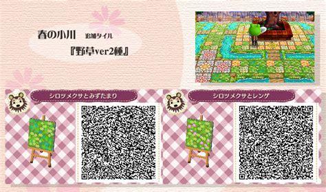 Animal Crossing Happy Home Designer Tips by Yo Listen Up