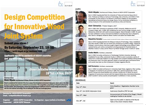 design competition for innovative wood joint system international tropical architecture design competition