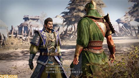 Ps4 Dynasty Warriors 9 Region 3 Asia look at dynasty warriors 9 gematsu