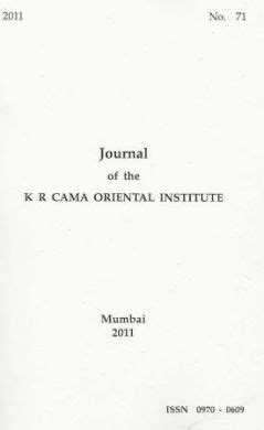 cama oriental institute journal no 71 2011 127 pages the k r cama oriental
