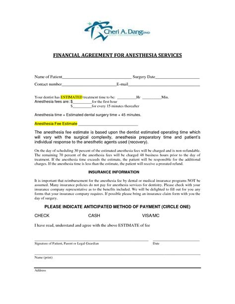 6 best images of dental financial agreement template