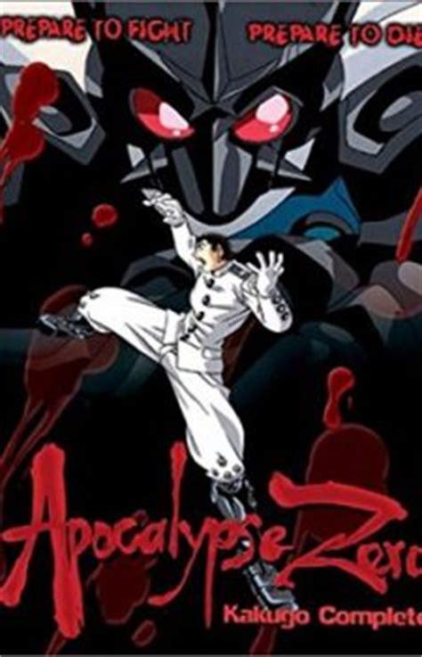 apocalypse zero top 10 ugliest creatures in anime best list