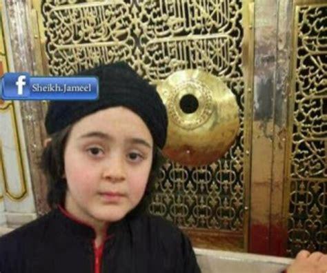 film yang mengejek nabi muhammad saw kemunculan wajah cicit rasulullah ini menggemparkan