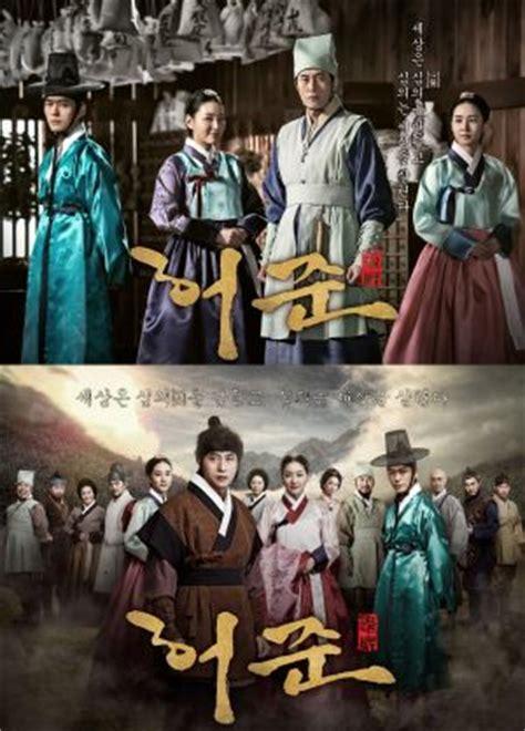 film korea dengan rating tertinggi 20 drama korea dengan rating tertinggi sepanjang masa