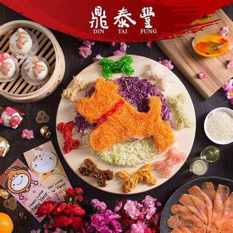 nibbleid  restoran chinese  jakarta  merayakan