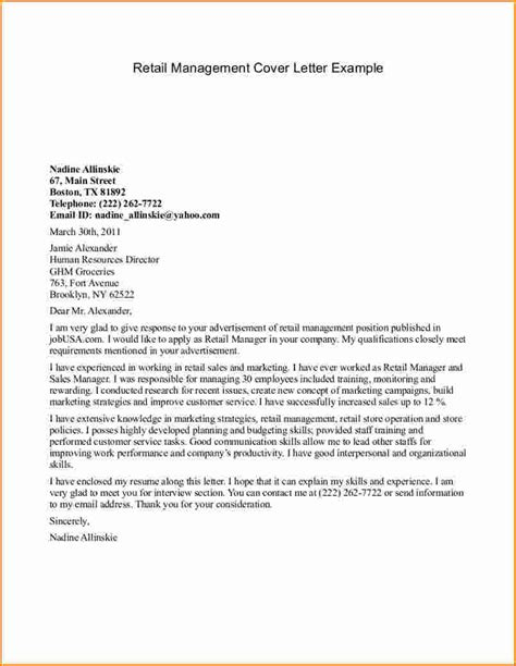 management resume cover letter sales management trainee cover letter