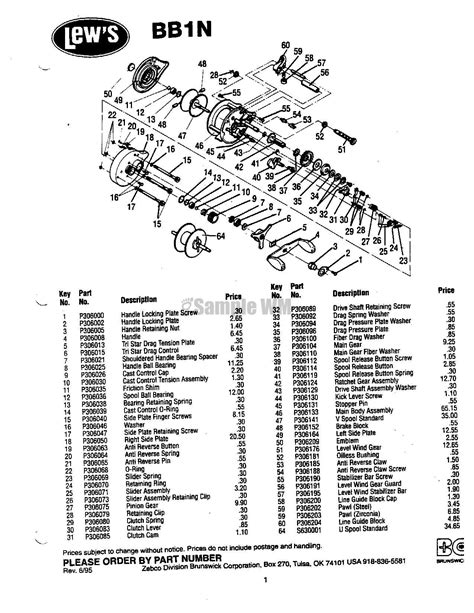 fishing reel parts diagram reel schematics shakespeare fishing reel schematics