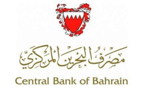 bank of bahrain kuwait local business sukuk fully subscribed