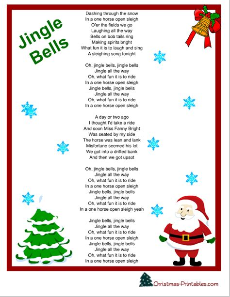 printable christmas carols  songs lyrics
