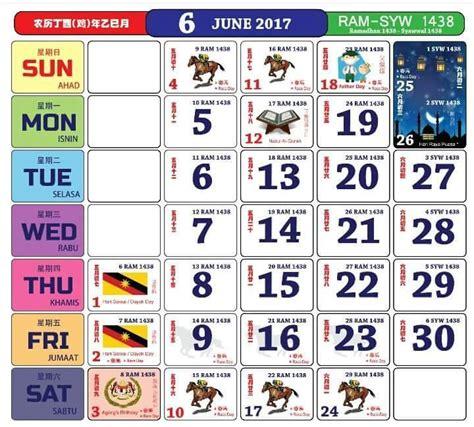 Kalender 2018 Malaysia Cuti Sekolah Pdf Kalender Cuti Umum Dan Cuti Sekolah Malaysia Tahun 2017
