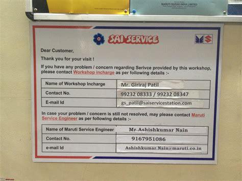 Terrible Maruti S Sai Service Quality Vs Vw B U Bhandari S