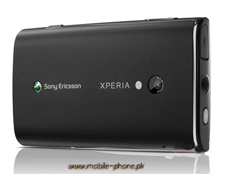 themes for qmobile x10 sony ericsson xperia x10 mobile pictures mobile phone pk