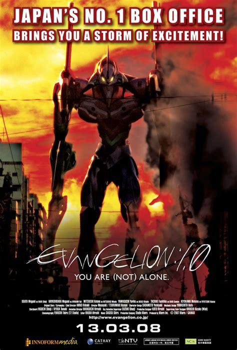 Evangelion 2 0 Can Not Advance 2009 Film English Version Of Evangelion Film Coming Soon Kawaii Kakkoii Sugoi