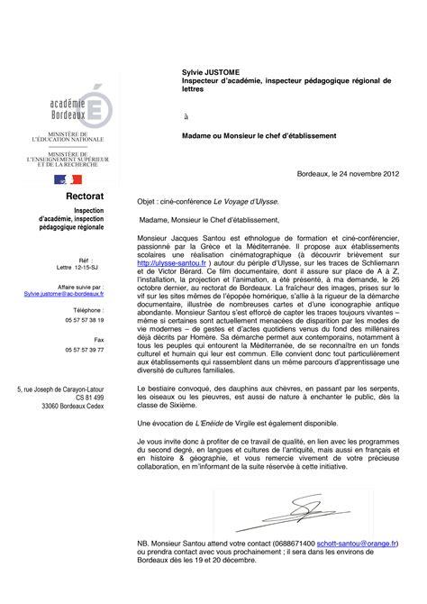 Lettre De Recommandation Nationalité Le Voyage D Ulysse Modalit 233 Lettre De Recommandation