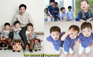 so ji sub hello asia tour jakarta menjual variety show reality show kpop korea untuk