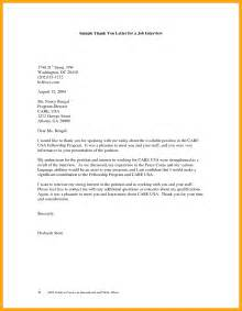 8 thank you letter for data analyst resumes