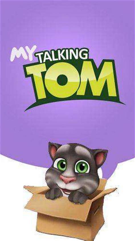 My Talking Tom my talking tom unlimited gems mod apk android