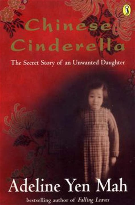autobiography chinese meaning file chinese cinderella jpg wikipedia
