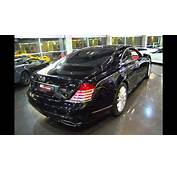 Maybach Cruisiero Worlds Most Expensive Mercedes
