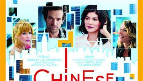 Chinese Puzzle 2013 Full Movie Chinese Puzzle 2014 Traileraddict