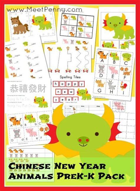 new year animals sparklebox new year animals printables prek k activity pack