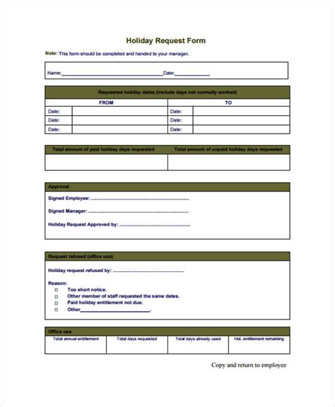 html form templates free request form template
