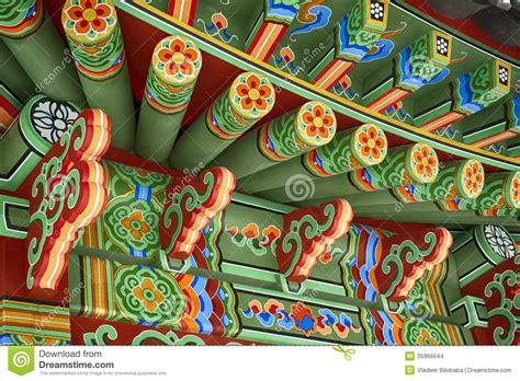 korean garden decoration traditional korean garden gazebo stock photo image of