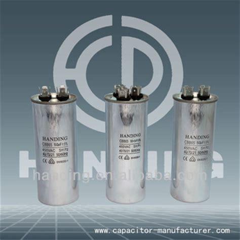 kapasitor cbb65 sh cbb65 sh capacitor buy cbb65 sh capacitor sh p2 capacitor cbb65 capacitor 25uf product on