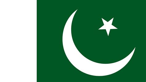 Search Pakistan Pakistan Flag Driverlayer Search Engine