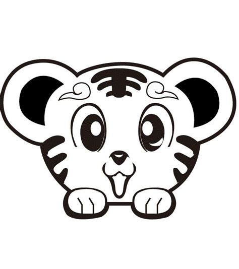 super cute tiger lions  tigers cute coloring pages