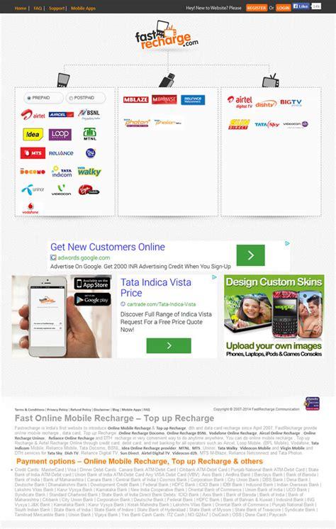 mobile recharge api mobile recharge api portfolio