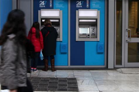 bank griechenland griechenland banken bleiben mindestens eine woche