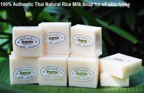 Rice Nuts Milk Soap thai rice milk soap whitening h end 6 1 2018 12 00 am