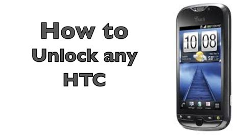 how to unlock a android phone how to unlock my htc phone 28 images how to unlock htc wildfire phone for free htc desire p
