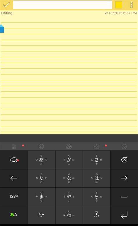japanese android how to type japanese characters in android tip dottech