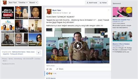 ahok facebook pilkada jakarta anies baswedan sangkal penyebar video