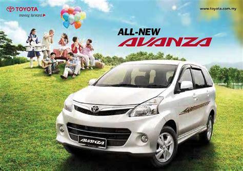 Accu Mobil All New Avanza jual mobil toyota all new avanza 1 3 tahun 2013 murah di