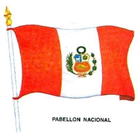 souvenir por el dia de la bandera peruana imagui 07 de junio d 237 a de la bandera