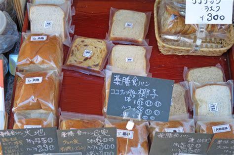 the chion a classic vintage パン いとをかし京日記