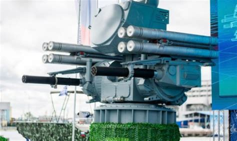 Drone Anti Air new russian anti aircraft weapons cluster uas vision